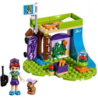 LEGO Friends - Mia a její ložnice
