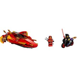 LEGO Ninjago - Katana V11 LEGO® 70638