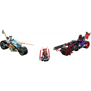LEGO Ninjago - A Jaguárkígyó utcai verseny LEGO® 70639