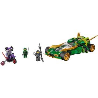 LEGO Ninjago - Nindzsa éjjeli lopakodó LEGO® 70641