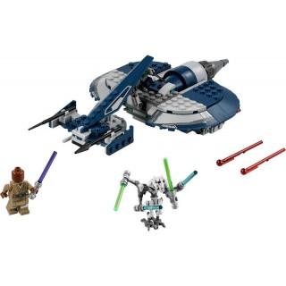 LEGO Star Wars - Grievous tábornok harci siklója LEGO® 75199
