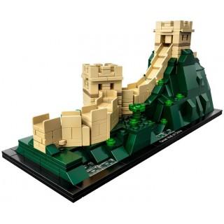 LEGO Architecture - A kínai Nagy Fal - LEGO® 21041