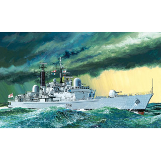 Model Kit loď 7055 - H.M.S. YORK, TYPE 42 DESTROYER BATCH 3 (PREMIUM EDITION) (1:700)