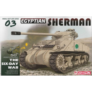 Model Kit tank 3570 - EGYPTIAN SHERMAN (1:35)