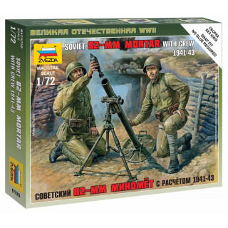 Wargames (WWII) figurky 6109 - Soviet 82-mm Mortar with Crew (1:72)
