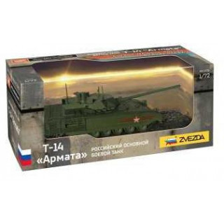 Built Up tank 2507 - T-14 Armata (1:72)