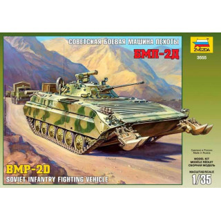Model Kit tank 3555 - BMP-2D (re-release) (1:35)
