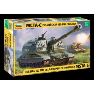 Model Kit military 3630 - MSTA-S is a Soviet/Russian self-propelled 152mm artillery gun (1:35)