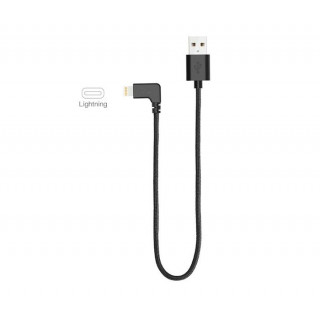 Charging Cable for DJI Osmo Mobile 2 (Lightning) (töltőkábel)