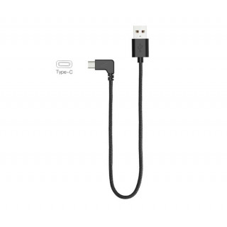 Charging Cable for DJI Osmo Mobile 2 (Type-C)