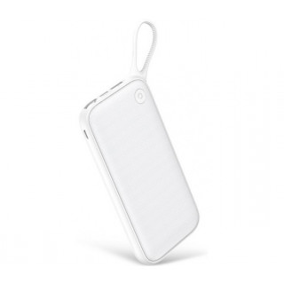 Powerful Type-C PD+QC3.0 Power Bank 20000mAh (White)