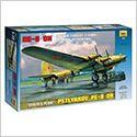 Katonai repülőgépek - 2. világháborús